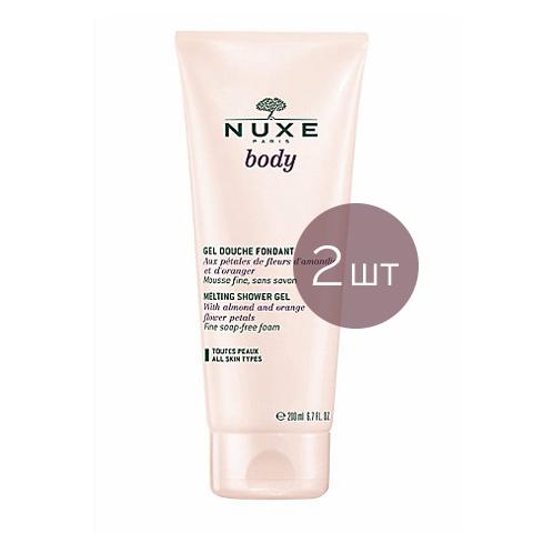 гель Nuxe Нюкс Боди Гель нежный для душа (2 штуки) nuxe нежный гель для душа тюбик боди 200 мл