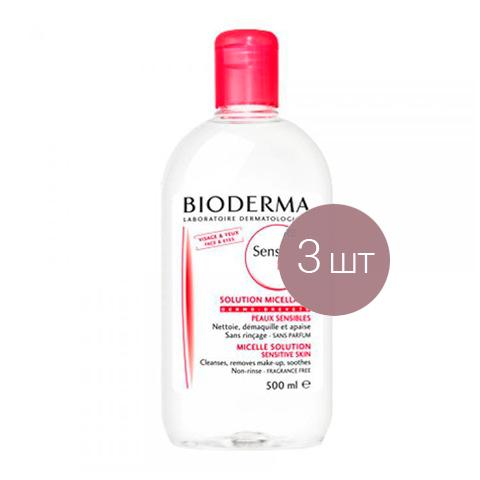 Биодерма Сенсибио H2O Вода очищающая 500 мл (3 штуки) (Bioderma)