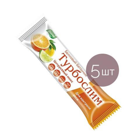 набор Турбослим Турбослим Батончик белковый Цитрусовый микс (5 штук) добавка пищевая турбослим турбослим батончик для похудения белковый 4 штуки по 50 г