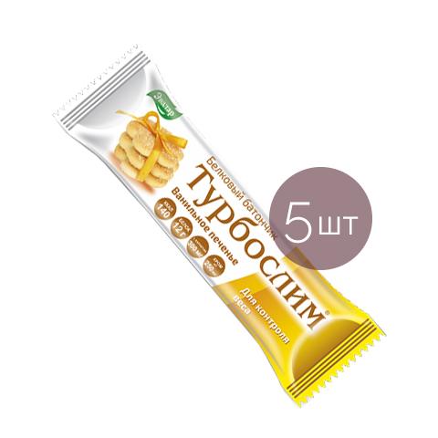 набор Турбослим Турбослим Батончик белковый Ванильное печенье (5 штук) добавка пищевая турбослим турбослим батончик для похудения белковый 4 штуки по 50 г