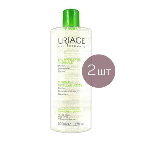 Урьяж Мицеллярная Вода очищающая для комбинированной и жирной кожи (2 штуки) (Uriage)