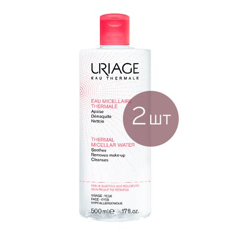 Урьяж Мицеллярная Вода очищающая для кожи, склонной к покраснению 500 мл (2 штуки) (Uriage)