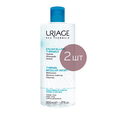 Урьяж Вода Мицеллярная очищающая для нормальной и сухой кожи 500 мл  (2 штуки) (Uriage)