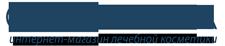 Интернет магазин лечебной косметики Лакрема. Аптечная косметика с доставкой по России. Отзывы, описание, цены.