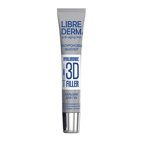 Librederm Гиалуроновый 3D филлер бальзам для губ, 20 мл
