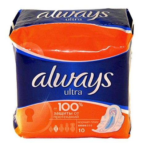 Always Ultra Normal Прокладки N10 (Упаковка 10 шт.): фото, цены, описание товара, отзывы и наличие в Москве и Санкт-Петербурге