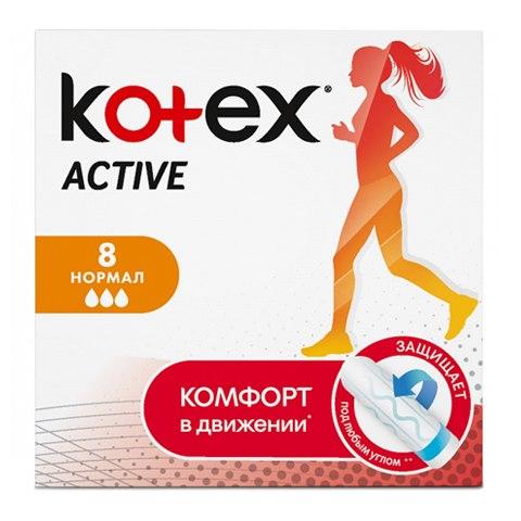 Kotex Active Нормал Тампоны N8: фото, цены, описание товара, отзывы и наличие в Москве и Санкт-Петербурге