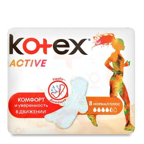 Kotex Active Normal Plus Прокладки N8 (Упаковка 8 шт.): фото, цены, описание товара, отзывы и наличие в Москве и Санкт-Петербурге