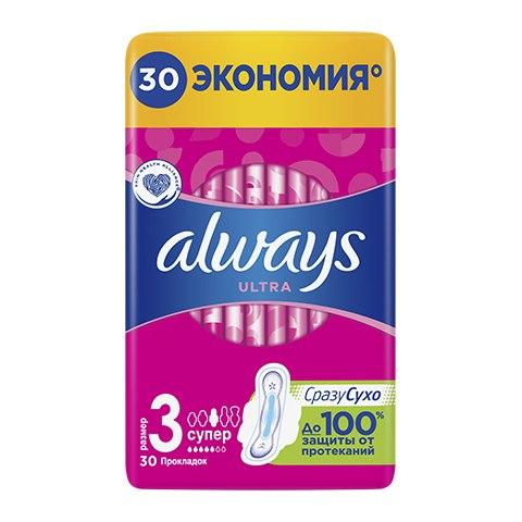 Always Ultra Super Прокладки N30 (Упаковка 30 шт.): фото, цены, описание товара, отзывы и наличие в Москве и Санкт-Петербурге