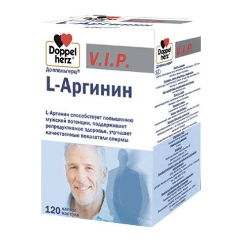 Доппельгерц V.I.P. L-аргинин () - отзывы, цена, описание, фото ...