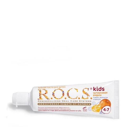 R.O.C.S. Зубная паста Kids 4-7 Апельсин, лимон и ваниль (Туба 45 г): фото, цены, описание товара, отзывы и наличие в Москве и Санкт-Петербурге