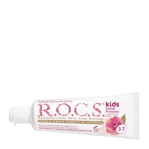 R.O.C.S. Зубная паста Kids Sweet Princess 3-7 с ароматом розы (Туба 45 г): фото, цены, описание товара, отзывы и наличие в Москве и Санкт-Петербурге