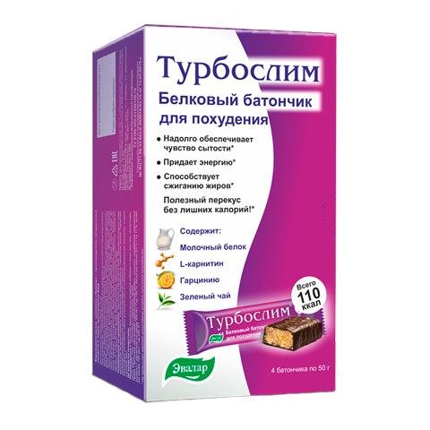 турбослим l карнитин липоевая кислота ибупрофен