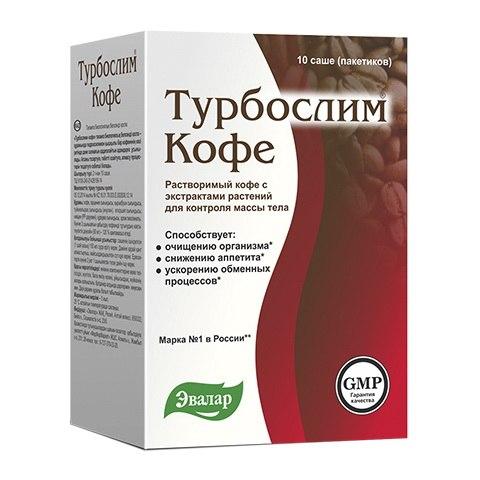 Турбослим Кофе (10 саше по 2 г): фото, цены, описание товара, отзывы и наличие в Москве и Санкт-Петербурге