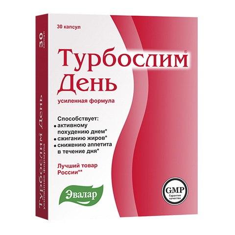 Турбослим День усиленная формула (30 капсул): фото, цены, описание товара, отзывы и наличие в Москве и Санкт-Петербурге