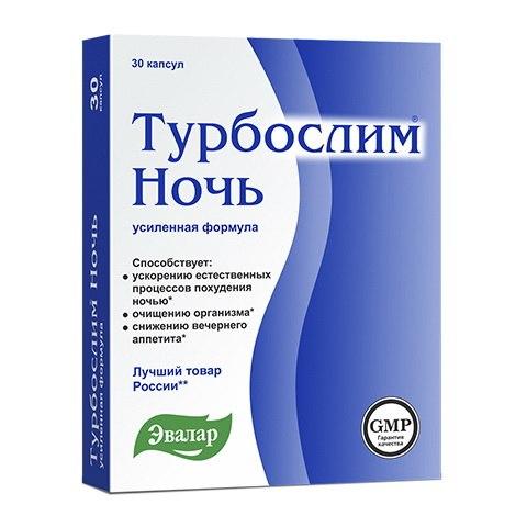 Турбослим Ночь усиленная формула (30 капсул): фото, цены, описание товара, отзывы и наличие в Москве и Санкт-Петербурге
