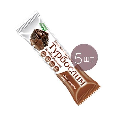 Турбослим Батончик белковый Шоколадный кекс (5 штук): фото, цены, описание товара, отзывы и наличие в Москве и Санкт-Петербурге