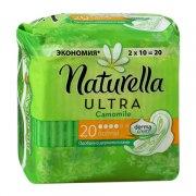 Naturella Ultra Normal Camomile Прокладки N20 (Упаковка 20 шт.): фото, цены, описание товара, отзывы и наличие в Москве и Санкт-Петербурге