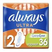 Always Ultra Normal Прокладки ароматизированные N36 (Упаковка 36 шт.): фото, цены, описание товара, отзывы и наличие в Москве и Санкт-Петербурге