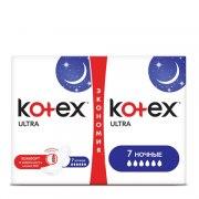 Kotex Ultra Прокладки ночные N14: фото, цены, описание товара, отзывы и наличие в Москве и Санкт-Петербурге