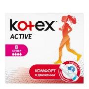 Kotex Active Супер Тампоны N8: фото, цены, описание товара, отзывы и наличие в Москве и Санкт-Петербурге