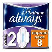 Always Platinum Ultra Normal Plus Прокладки N8 (Упаковка 8 шт.): фото, цены, описание товара, отзывы и наличие в Москве и Санкт-Петербурге
