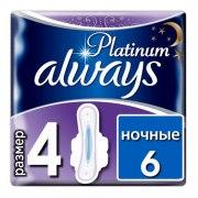 Always Platinum Ultra Night Прокладки N6 (Упаковка 6 шт.): фото, цены, описание товара, отзывы и наличие в Москве и Санкт-Петербурге