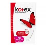 Kotex Ультратонкие Прокладки ежедневные N50+10: фото, цены, описание товара, отзывы и наличие в Москве и Санкт-Петербурге