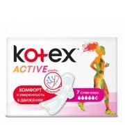 Kotex Active Super Plus Прокладки N7 (Упаковка 7 шт.): фото, цены, описание товара, отзывы и наличие в Москве и Санкт-Петербурге