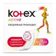 Kotex Active Deo Экстратонкие Прокладки ежедневные N16 (Упаковка 16 шт.): фото, цены, описание товара, отзывы и наличие в Москве и Санкт-Петербурге