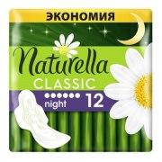 Naturella Classic Night Camomile Прокладки N6х2 (6 x 2 шт): фото, цены, описание товара, отзывы и наличие в Москве и Санкт-Петербурге