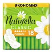 Naturella Classic Normal Camomile Прокладки N9х2 (Упаковка 18 шт.): фото, цены, описание товара, отзывы и наличие в Москве и Санкт-Петербурге