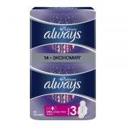 Always Platinum Ultra Night Прокладки N12 (Упаковка 12 шт.): фото, цены, описание товара, отзывы и наличие в Москве и Санкт-Петербурге