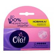 Ola Тампоны Super Plus шелковистая поверхность N8: фото, цены, описание товара, отзывы и наличие в Москве и Санкт-Петербурге