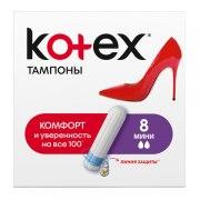 Kotex Мини Тампоны N8 (Упаковка 8 шт.): фото, цены, описание товара, отзывы и наличие в Москве и Санкт-Петербурге