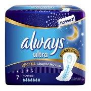 Always Ultra Secure Night Прокладки N7 (Упаковка 7 шт.): фото, цены, описание товара, отзывы и наличие в Москве и Санкт-Петербурге