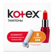 Kotex Нормал Тампоны N8 (Упаковка 8 шт.): фото, цены, описание товара, отзывы и наличие в Москве и Санкт-Петербурге