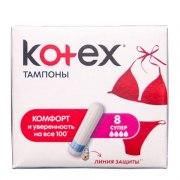 Kotex Супер Тампоны N8 (Упаковка 8 шт.): фото, цены, описание товара, отзывы и наличие в Москве и Санкт-Петербурге