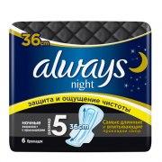 Always Night Прокладки N6 (Упаковка 6 шт.): фото, цены, описание товара, отзывы и наличие в Москве и Санкт-Петербурге