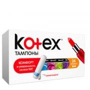 Kotex Нормал Тампоны N24 (Упаковка 24 шт.): фото, цены, описание товара, отзывы и наличие в Москве и Санкт-Петербурге
