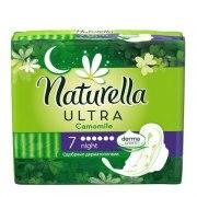 Naturella Ultra Night Прокладки N7 (Упаковка 10 шт.): фото, цены, описание товара, отзывы и наличие в Москве и Санкт-Петербурге