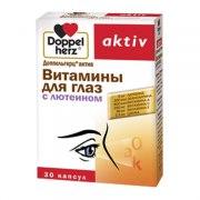 Доппельгерц Актив Витамины для глаз с лютеином (30 капсул): фото, цены, описание товара, отзывы и наличие в Москве и Санкт-Петербурге