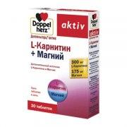 Доппельгерц Актив L-карнитин + Магний (30 таблеток): фото, цены, описание товара, отзывы и наличие в Москве и Санкт-Петербурге