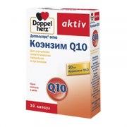Доппельгерц Актив Коэнзим Q10 (30 капсул): фото, цены, описание товара, отзывы и наличие в Москве и Санкт-Петербурге