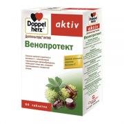 Доппельгерц Актив Венопротект (60 таблеток): фото, цены, описание товара, отзывы и наличие в Москве и Санкт-Петербурге