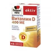 Доппельгерц Актив Витамин D 400 МЕ (45 таблеток): фото, цены, описание товара, отзывы и наличие в Москве и Санкт-Петербурге