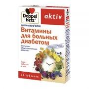 Доппельгерц Актив Витамины для больных диабетом (30 таблеток): фото, цены, описание товара, отзывы и наличие в Москве и Санкт-Петербурге