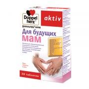Доппельгерц Актив для будущих мам (30 таблеток): фото, цены, описание товара, отзывы и наличие в Москве и Санкт-Петербурге