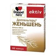 Доппельгерц Женьшень (60 капсул): фото, цены, описание товара, отзывы и наличие в Москве и Санкт-Петербурге
