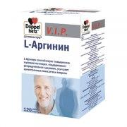 Доппельгерц V.I.P. L-аргинин: фото, цены, описание товара, отзывы и наличие в Москве и Санкт-Петербурге